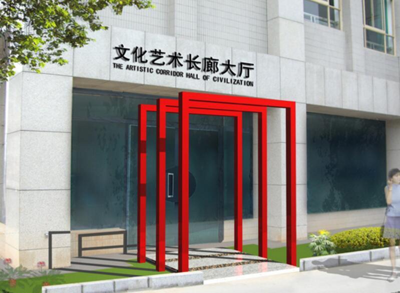 济南大学艺术长廊